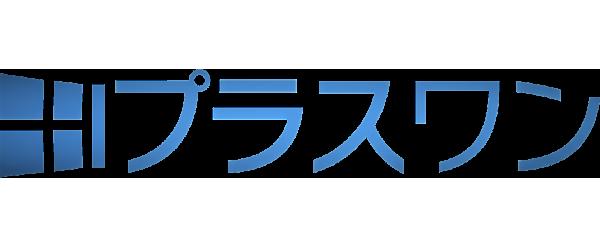 株式会社プラスワン
