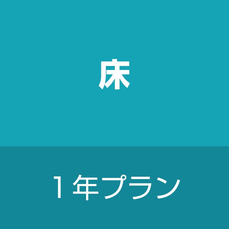 T01-Y01-001