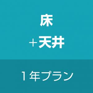 T05-Y01-001