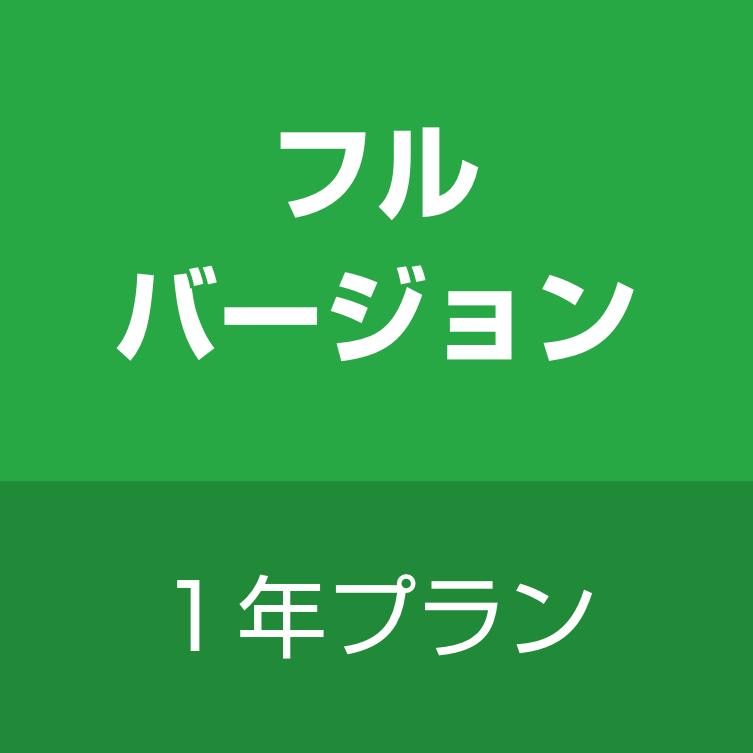 T15-Y01-001